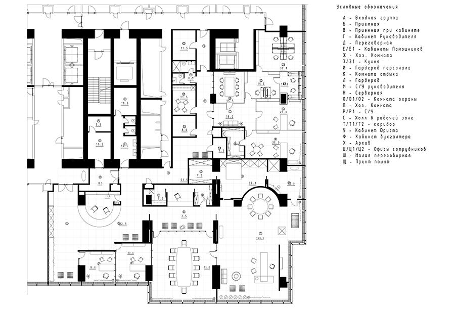 проект офиса компании_13