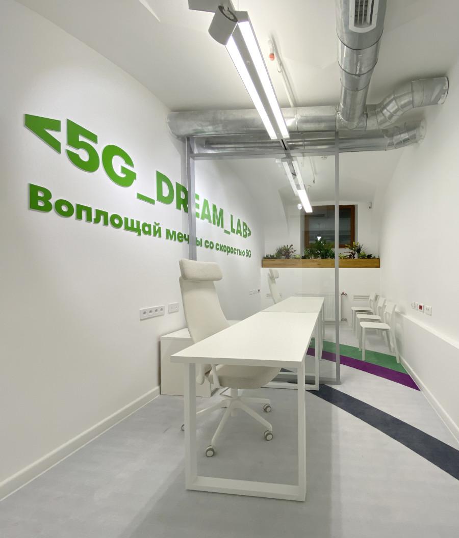 5G_Laboratory-7