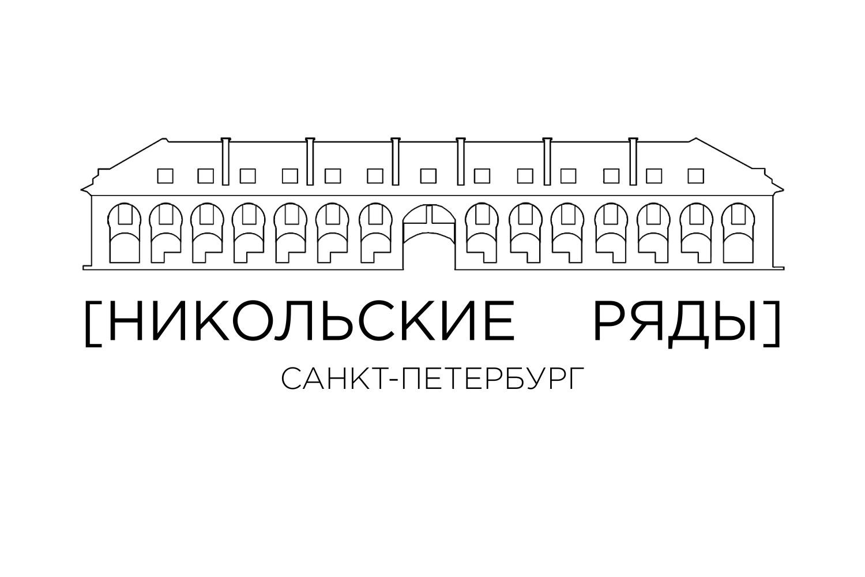 001_Никольские